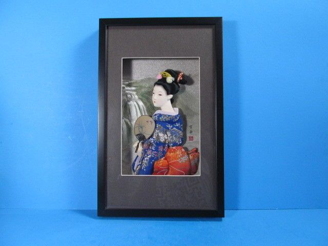 JAPANESE ASIAN ORIENTAL GEISHA GIRL DOLL 3D SHADOW BOX FRAMED HANGING WALL ART