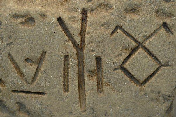 Bloc din piatră descoperit la Byala-Obzor, regiunea Varna, Bulgaria.