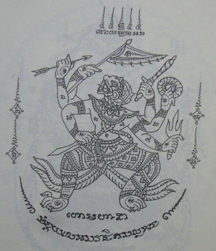 Hanuman 8 Yantra tattoo