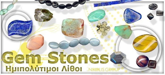 Black Agate, Fancy Agate, Bamboo coral, Lapis, Lava, Flourite and much more to come on our website! http://www.nikolisgroup.gr/ProductCatalog.aspx?family=009=093