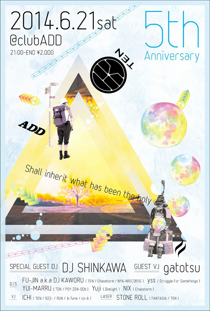 graphic design / flyer / ad / poster / poster / collage / aono tetsuya / ikameradoragon / event / logo / ci / branding / art / visual / sendai / calendar / ten / psychedelic trance / event flyer /
