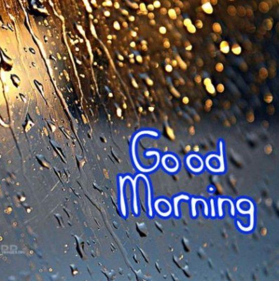 Картинки нарисованные, открытка с дождиком доброе утро