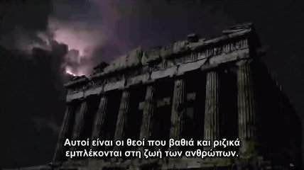 Αρχαίοι Εξωγήινοι S11E08 - Οι Μυστηριώδεις Εννέα | Ντοκιμαντερ