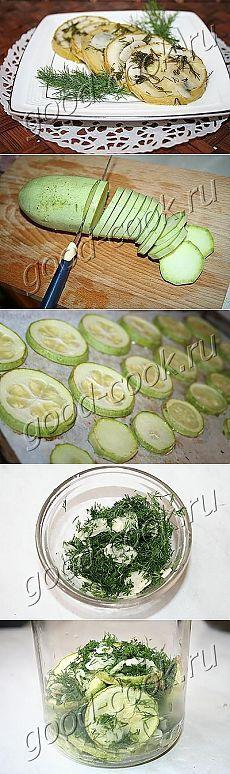 Хорошая кухня - ароматные маринованные кабачки. Кулинарная книга рецептов. Салаты, выпечка.