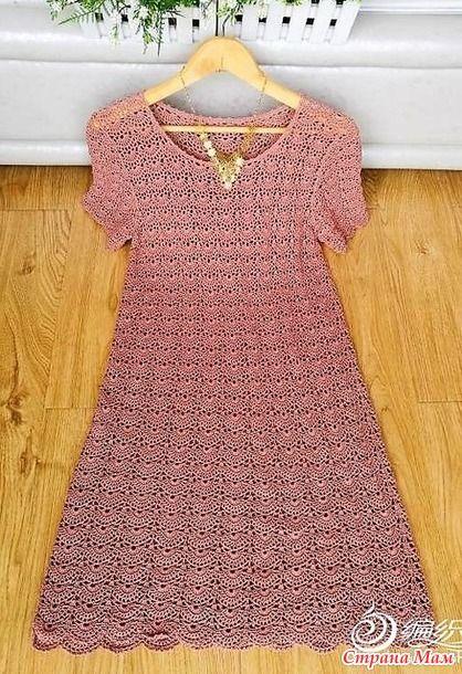 .«Баттерфляй». Розовое ажурное платье.