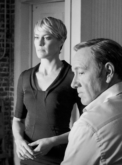 House Of Cards - The New Bonnie and Clyde