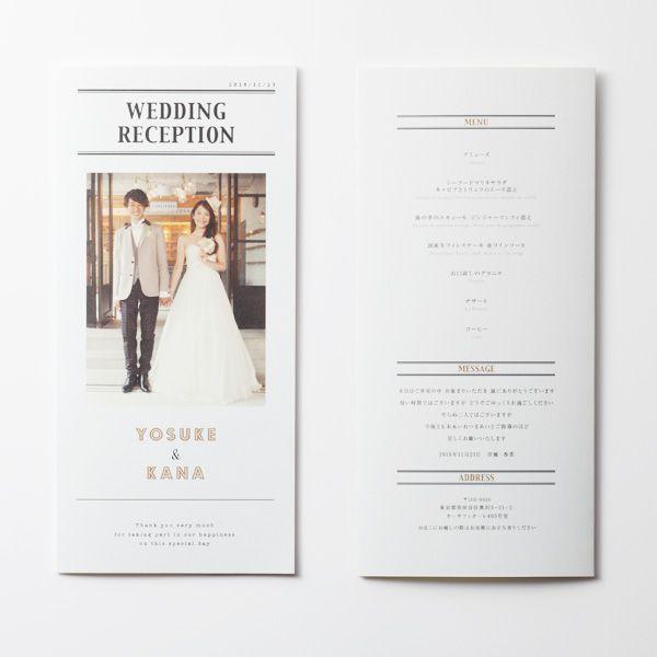 席次表 NEWSPAPER|LOUNGE WEDDINGの席次表