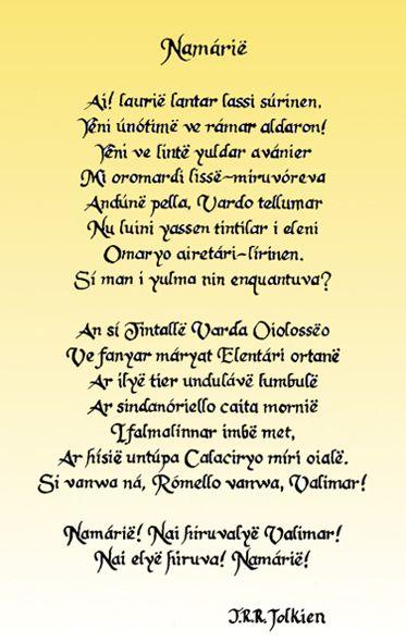 how to write i love you in elvish script