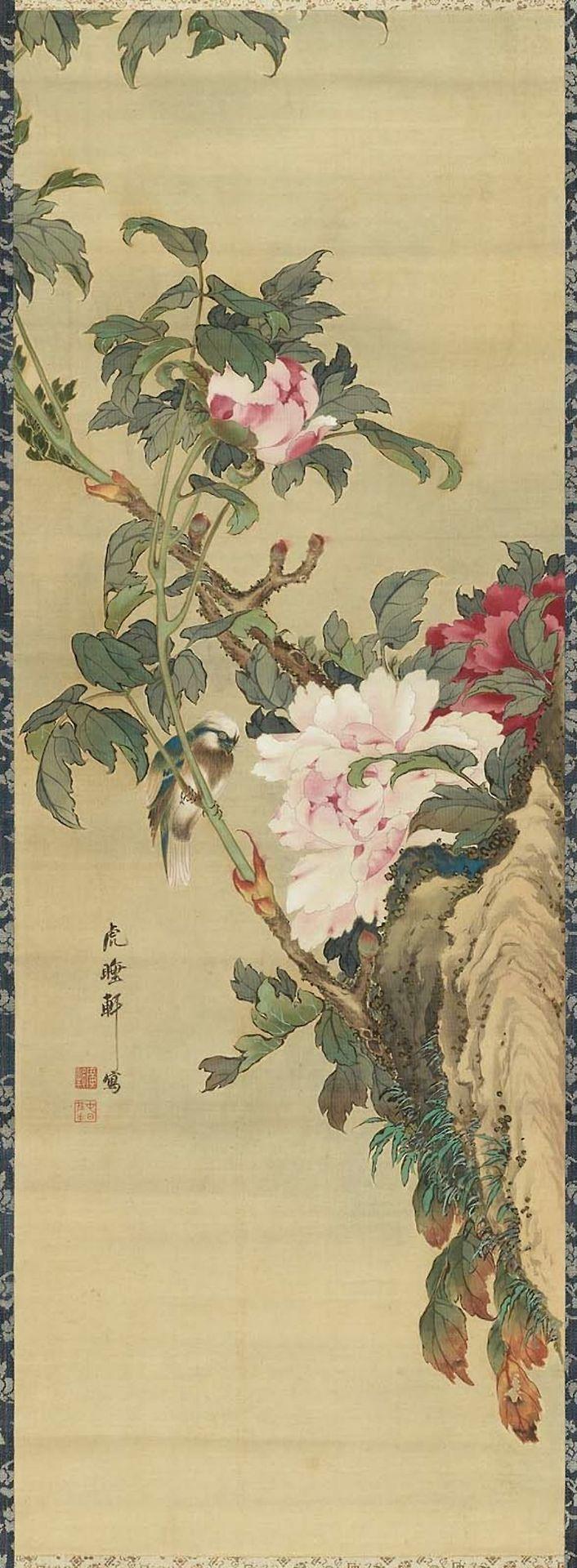 Peony And Bird 牡丹小禽図 Nagasaki, Edo period Kosuiken, via