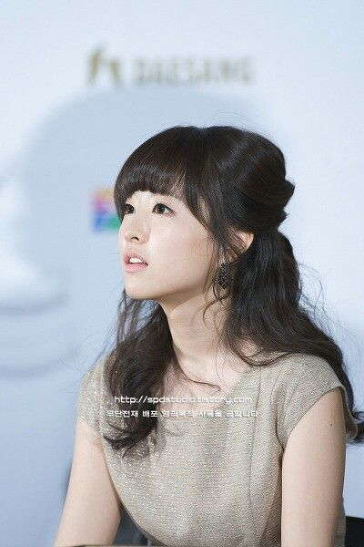 50 Best Images About Park Bo Young On Pinterest Wolves