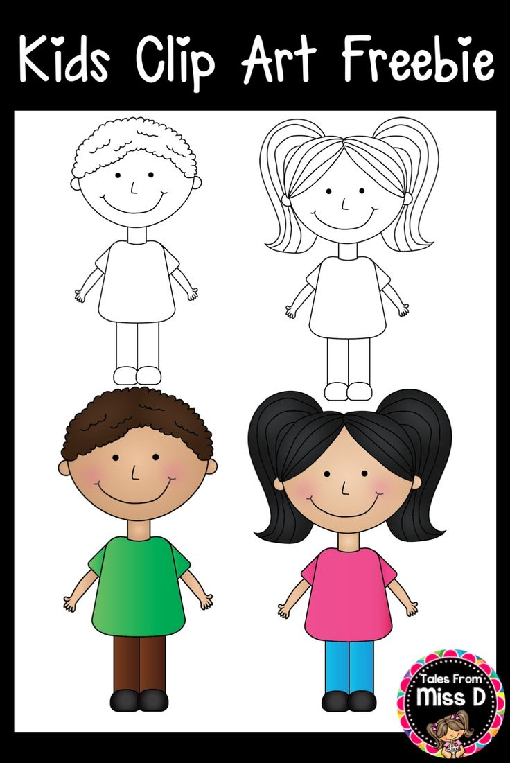 4 Free Kids Clipart images that can be used for creating your own resources or graphics!  There are 4 images in total; 2 coloured and 2 B&W. These images can be used for both personal and commercial use, with a link back to my TPT store. © Tales From Miss D