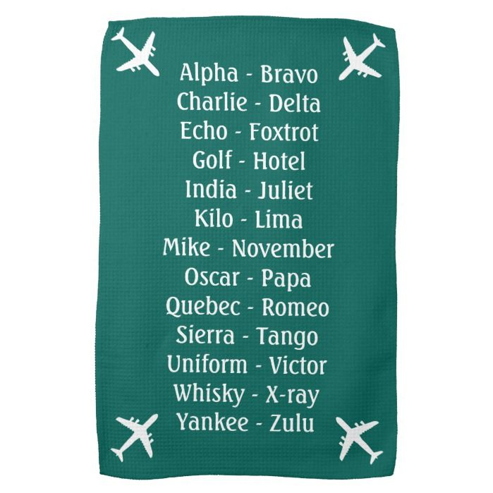 Flying Lesson Phonetic Alphabet Aero Plane Spotter Towel Zazzle