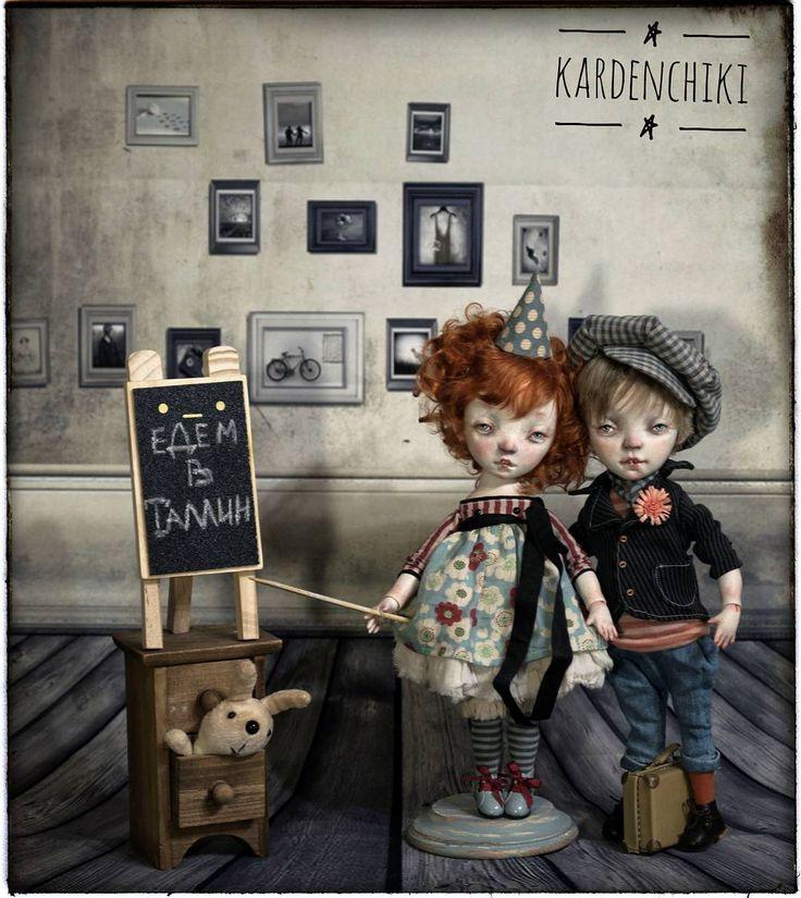 Ура! Сбылась наша давняя мечта. Мы едем в Таллин на выставку! С нетерпением ждем встречи с этим чудесным городом! #kardenchiki_art_doĺls #kardenchiki #artdoll  https://www.facebook.com/kardenchiki/