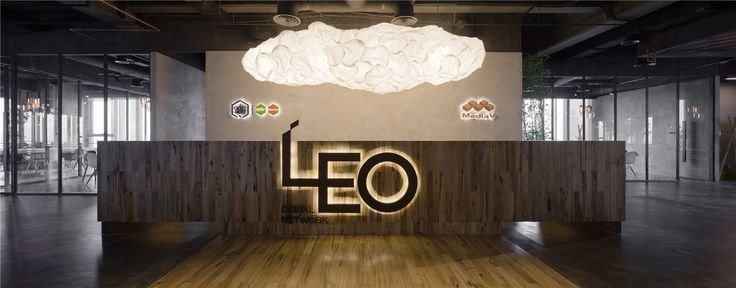 Gallery of LEO office / LLLab - 3