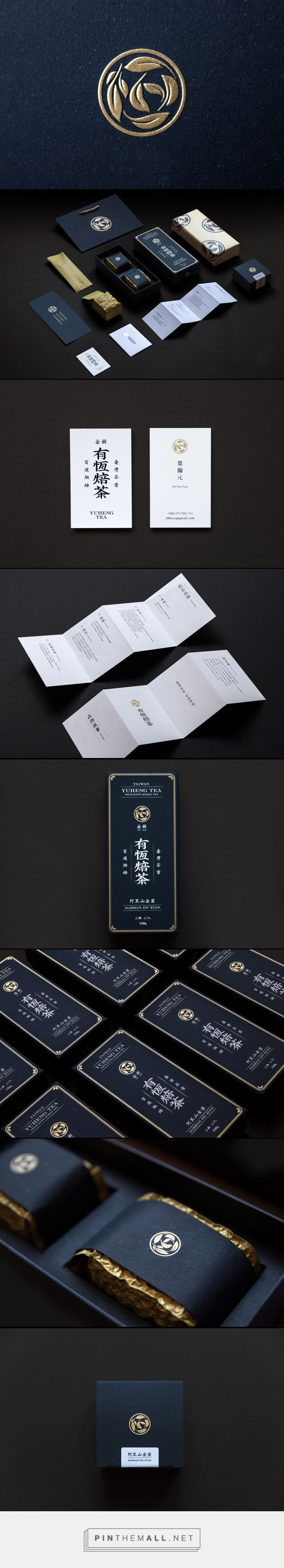 Yuheng Tea         on          Packaging of the World - Creative Package Design Gallery - created via https://pinthemall.net