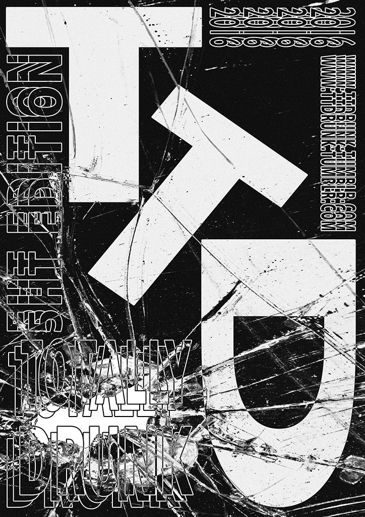 Club culture-inspired posters by Ukrainian graphic designer Anton Synytsia.