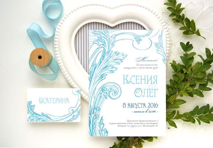 "Wedding invitation suite ""Serenity"" in classic Italian style"