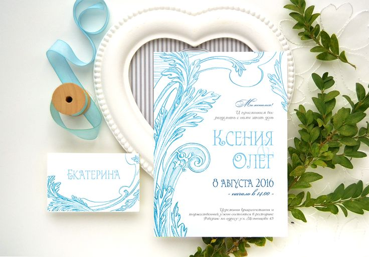 "Wedding suite ""Serenity"" by Kateryna Savchenko www.akvarelldesign.com"