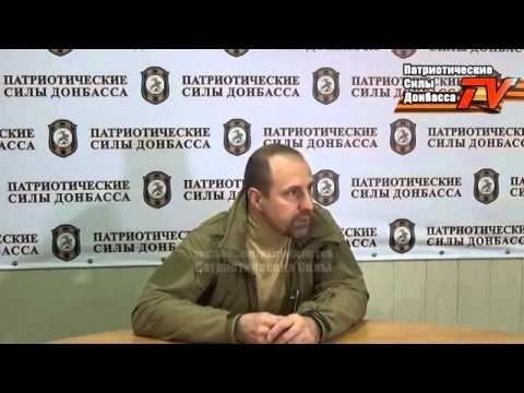 Украина. Война / Ходоковский раскрыл информацию о штурме аэропорта