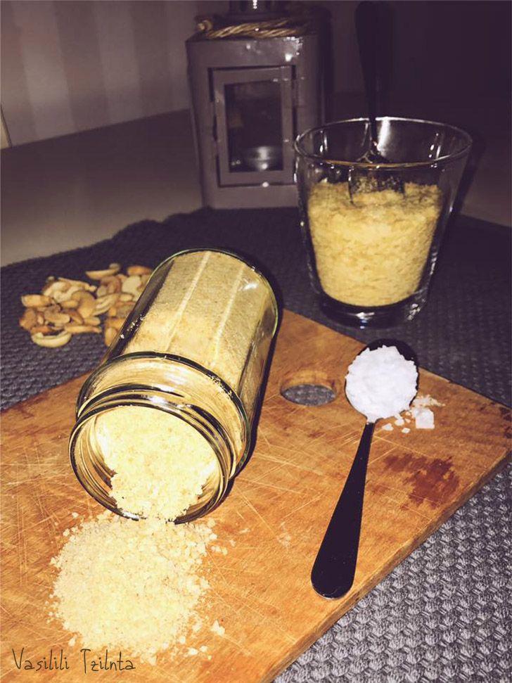 Τυρί παρμεζάνα