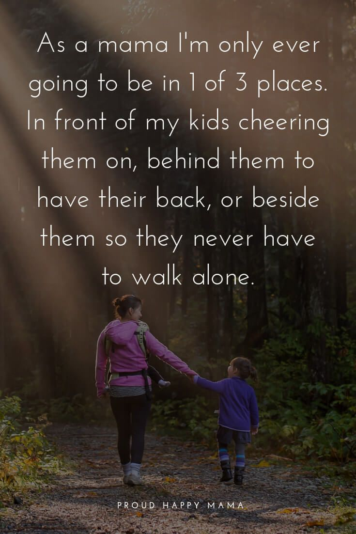 To My Child I Will Always Have Your Back Quotes About Motherhood Mom Quotes Baby Love Quotes