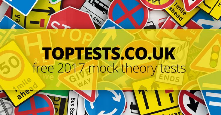I've just scored 90% on my mock theory test.  Let's see if you can beat me! Click here to try: