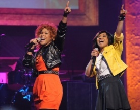GRAMMY award winning siblings Erica Campbell and Tina Campbell, Mary Mary, will perform at this year's Essence Music Festival.