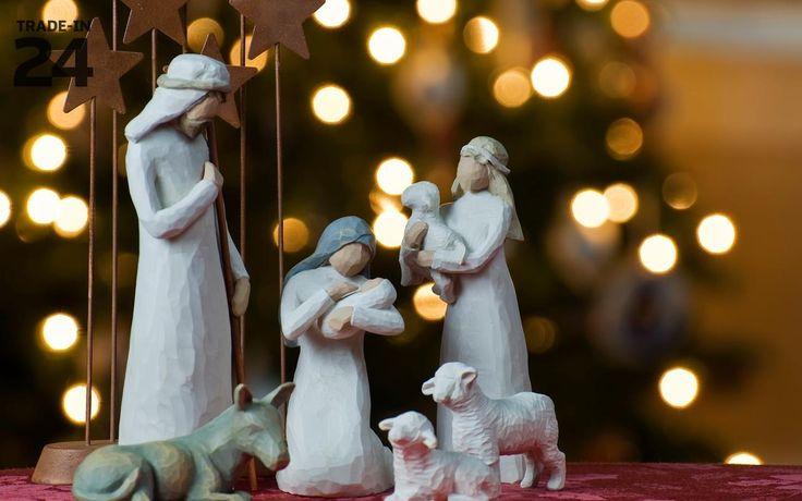 Trade-in24 поздравляет вас с Рождеством Христовым! #рождество