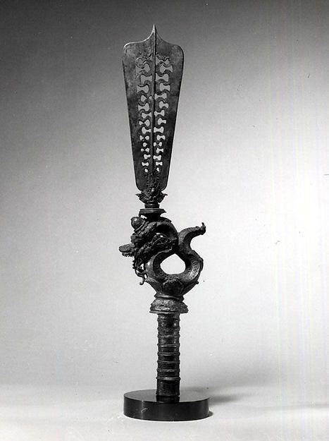 Halberd Head with Naga and Blade