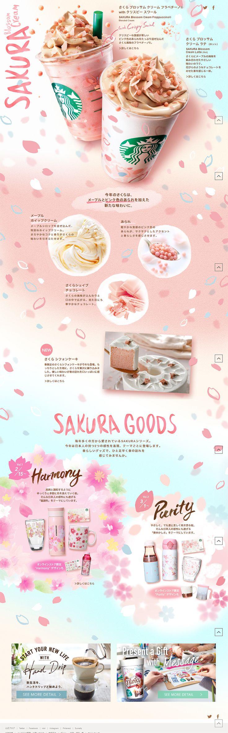 SAKURA Blossom Cream【和菓子・洋菓子・スイーツ関連】のLPデザイン。WEBデザイナーさん必見!ランディングページのデザイン参考に(アート・芸術系)