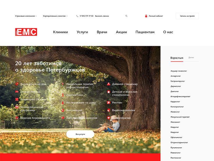 "Check out this @Behance project: ""EMC"" https://www.behance.net/gallery/44263387/EMC"