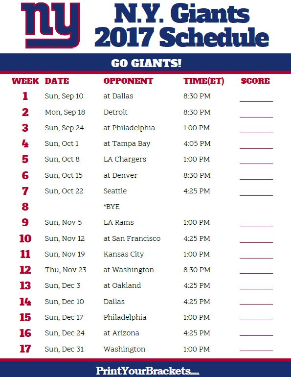 2017 N.Y. Giants Football Schedule
