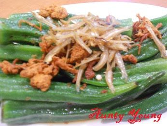 Aunty Young(安迪漾): 速蒸羊角豆(秋葵)