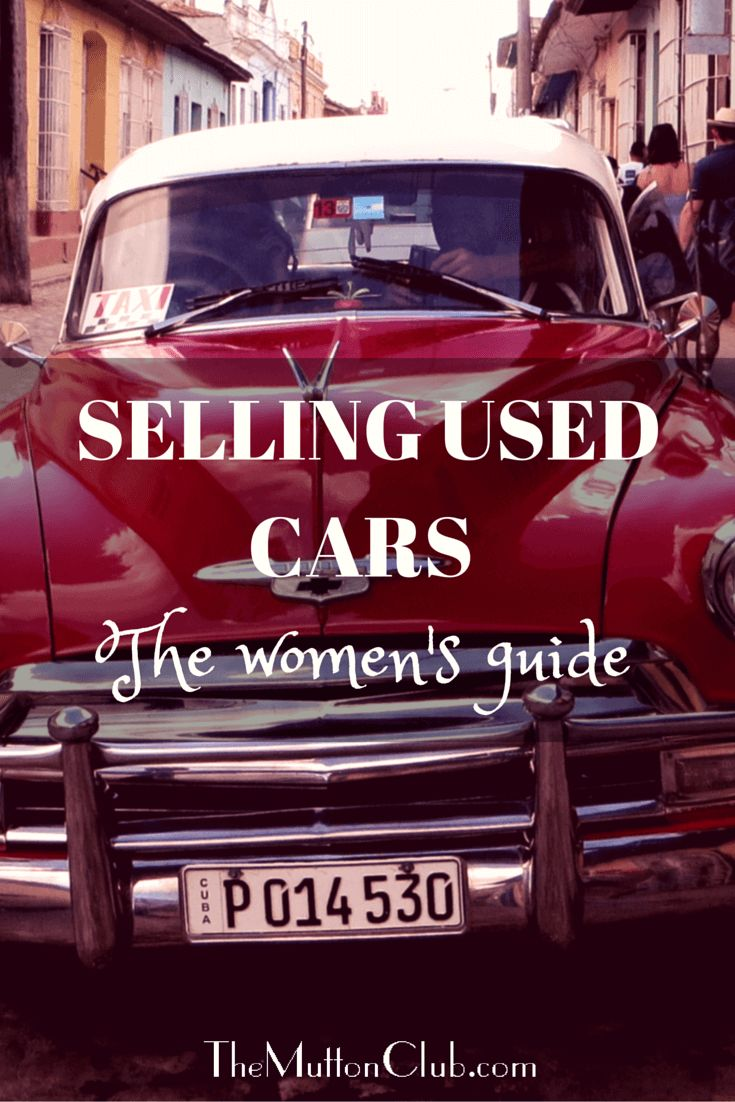 A recent survey found women know more than men about selling used cars! Are we surprised? Here's what you need to know to get the best price for your car.
