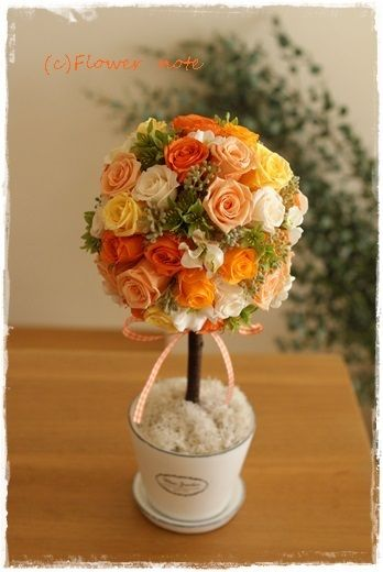 Preserved Flower Topiary