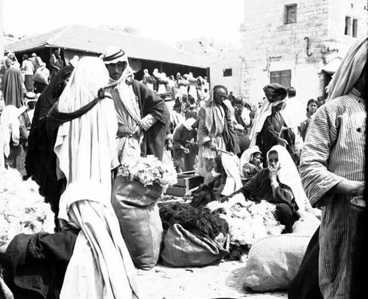 سوق الخميس...بئر السبع/1940....