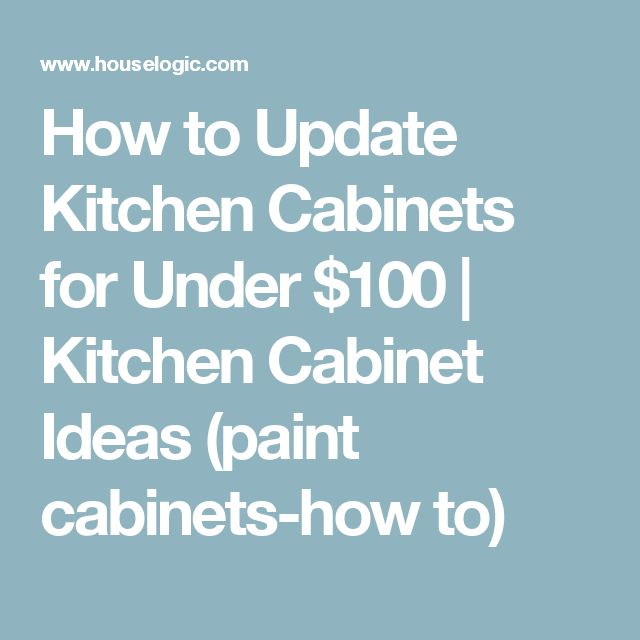 1000+ ideas about Updating Kitchen Cabinets on Pinterest   Update ...
