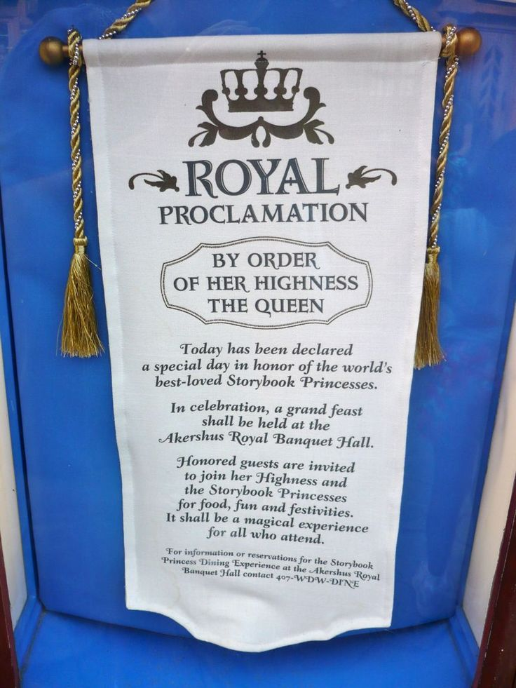 Royal proclamations to each ward