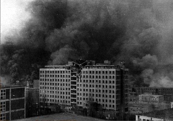 Bombardment of Zlín, 1945