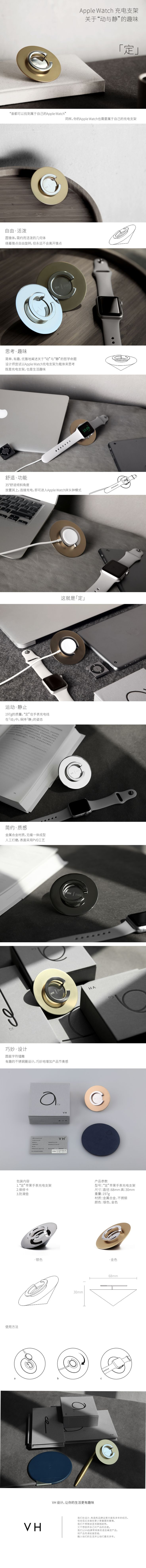 VH定 iPhone智能手表 支架手机支架 苹果手表iwatch充电架创意-tmall.com天猫