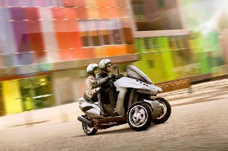Nouveau Scooter 2014-Nouveauté Scooter-Nouveau Scooter 3 Roues-125