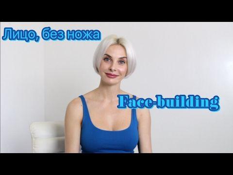 ОСТАНОВИТЬ СТАРОСТЬ// ПРЯМАЯ ТРАНСЛЯЦИЯ С ИНСТАГРАМА - YouTube