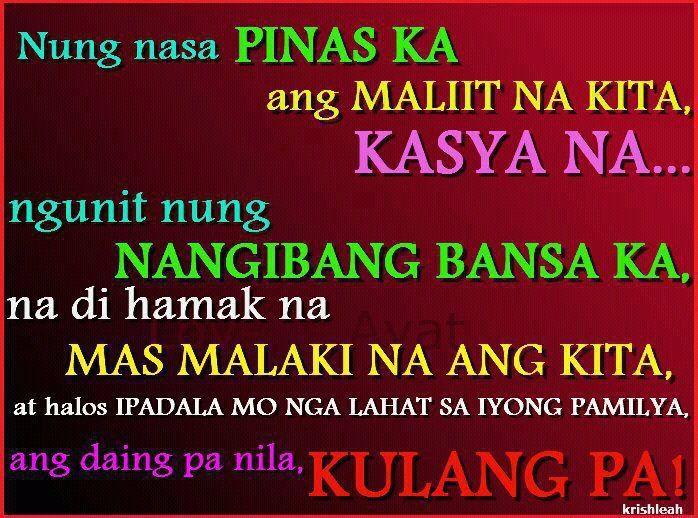 epekto ng broken family sa pagaaral Epekto ng pagiging broken family ng mga suliranin ang pag-aaral na ito ay may layuning matukoy ang mga epekto ng pagkakawatak-watak ng pamilya sa pag-aaral ng.