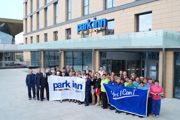 "Today is ""Day of Family, Love and Faithfulness"" in Russia. Our Park Inn Pulkovo Airport Hotel Family wishes you and yours All The Best! Сегодня в России отмечается День Семьи, Любви и Верности! Наша Park Inn Pulkovo Airport семья желает вам всего самого лучшего!"