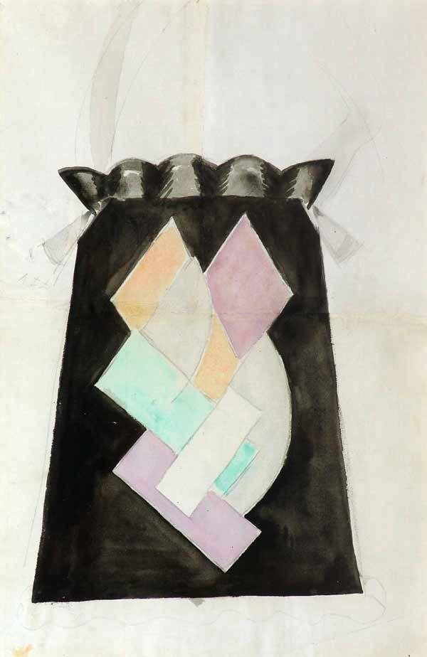 Надежда Удальцова «Эскиз дизайна сумки» 1916-1917 гг. Бумага, графитный карандаш, гуашь 47,5х31,5 см.
