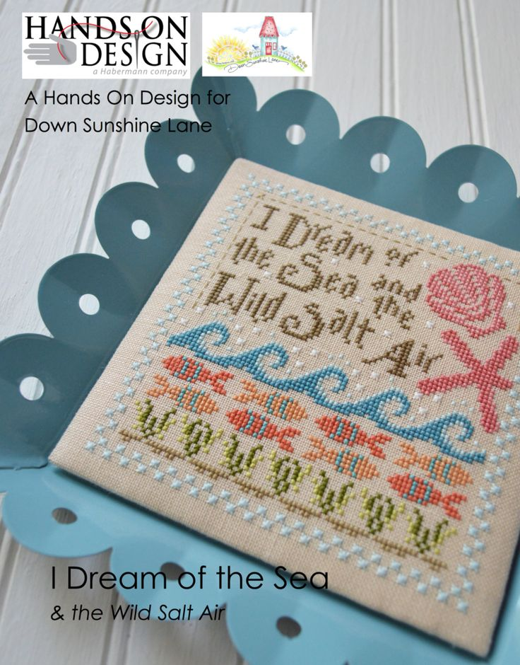 Hands On Design ~ I Dream of the Sea ~ Limited Edition Shop Exclusive!