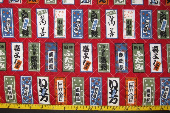 #Senjafuda Design Japanese Asian Pre Quilted Fabric on JapanesqueAccents, $10.50