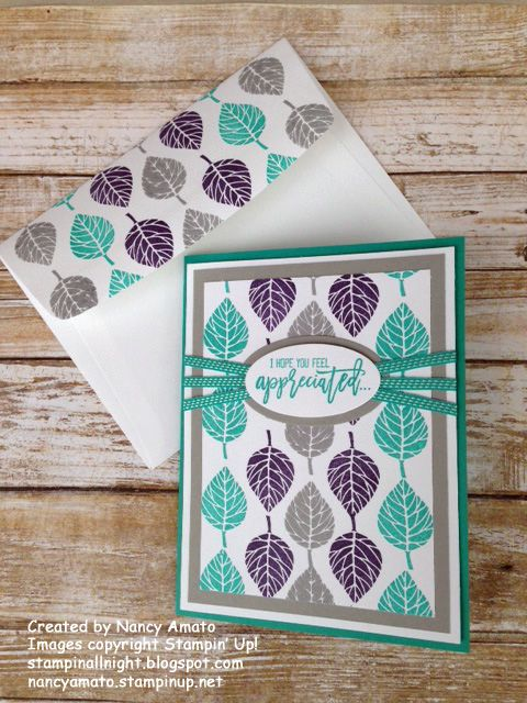 Stampin' All Night: Thoughtful Branches: RemARKable Stampers Blog Tour