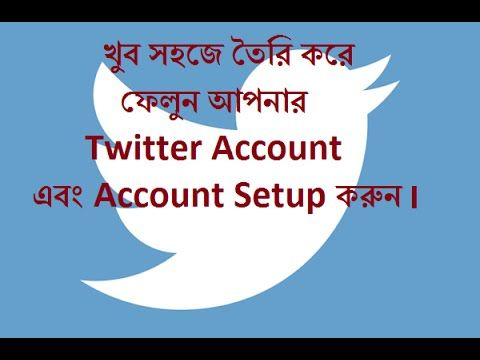 How to Create a Twitter Account 2016 | How to Make a Twitter Account | H...