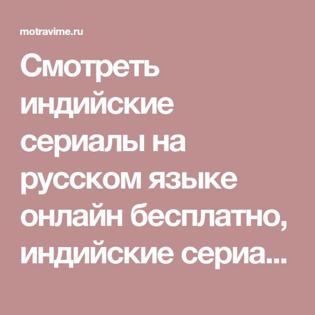 Онлайн игра на русском языке